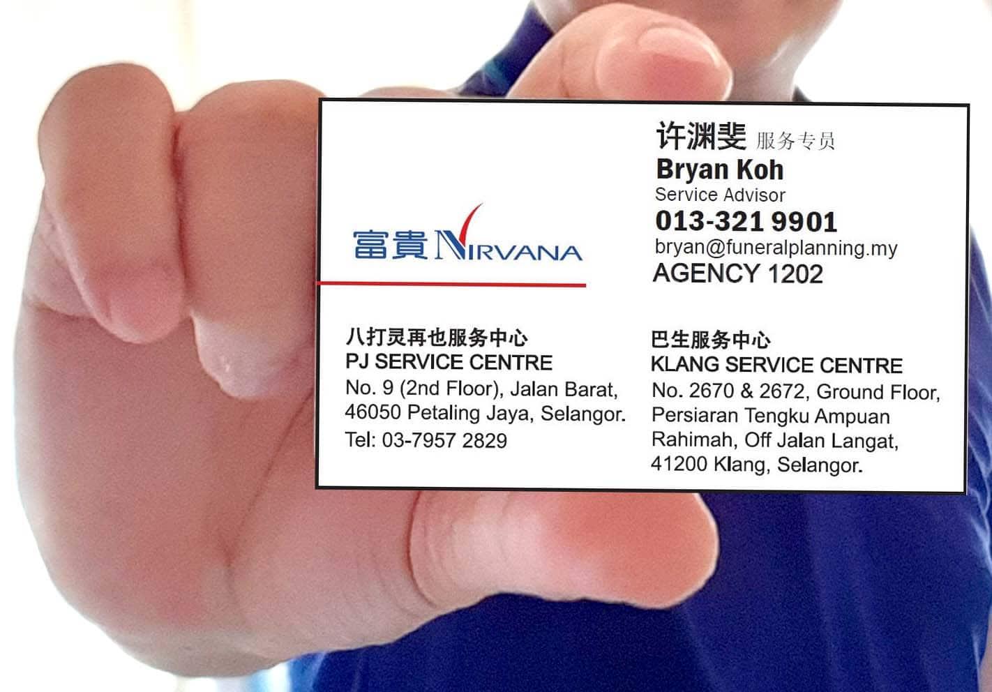 Bryan Nirvana Contact Me