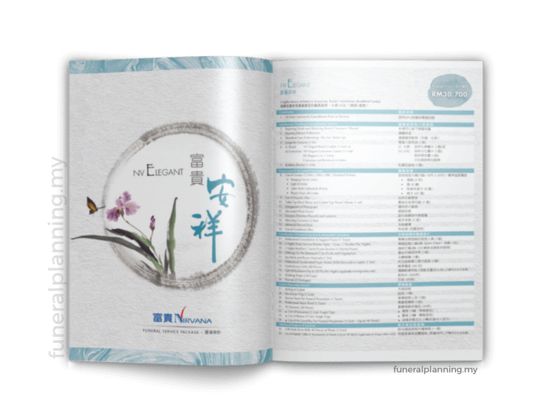 NV Elegant NIrvana Funeral Service Package