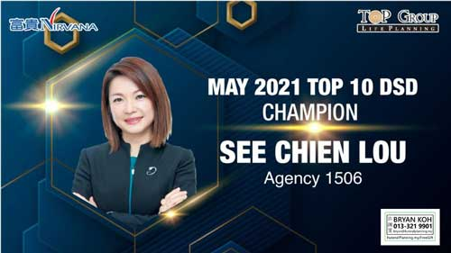 Agency 1506 Champion